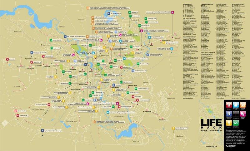 34_lifehack_map1