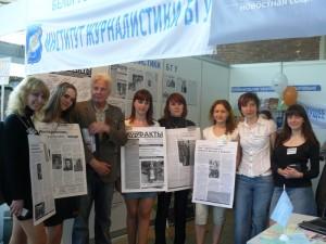 "Институт журналистики представлял новинку - ""Журфакты"""