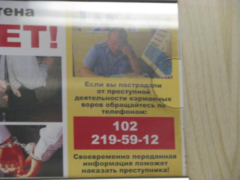 Гос.реклама