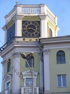 Часы 1
