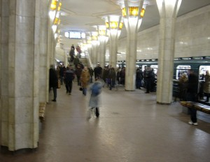 "Станция метро: ""Октябрьская"". Источник: Wikipedia.org"