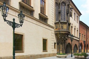 Здание Карлова университета в Праге Фото czechtourism.com