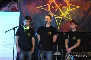 "белорусская команда ""Belextreme"""