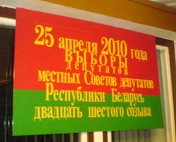 www_surapin_ru_vibory
