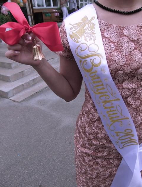Выпускник 2010