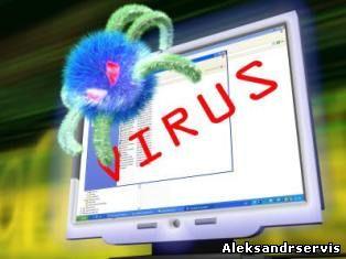 computer-virus-picturejpg