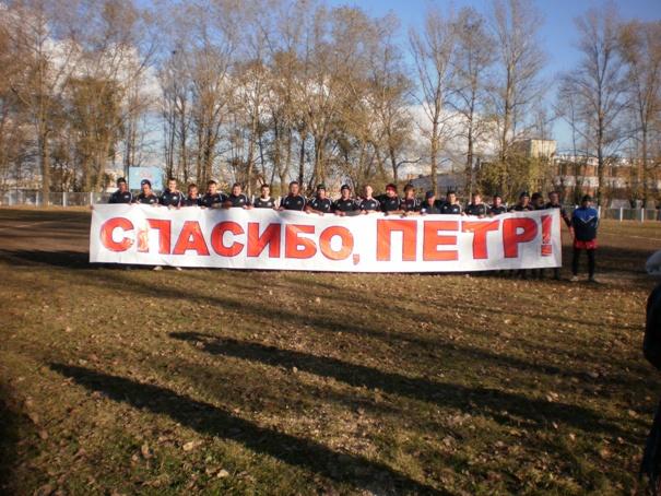 Регбийный клуб «Белая Крепость». Фото: Максим Чернявский