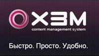 Логотип X3M.CMS