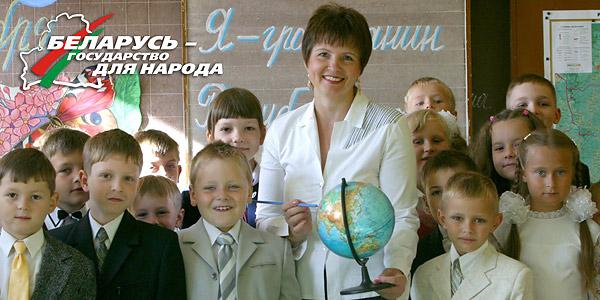 "2006 ""Беларусь - государство  для народа"""