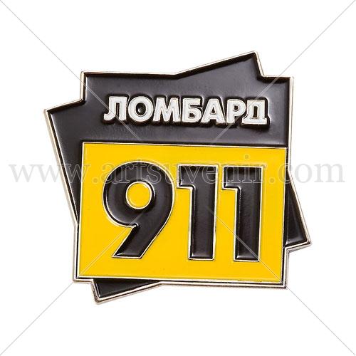 3de628e48cc6 Ломбард  что по чем  — Веб-журналист. Интернет-СМИ. Институт журналистики  БГУ