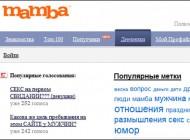mamba_8de1f