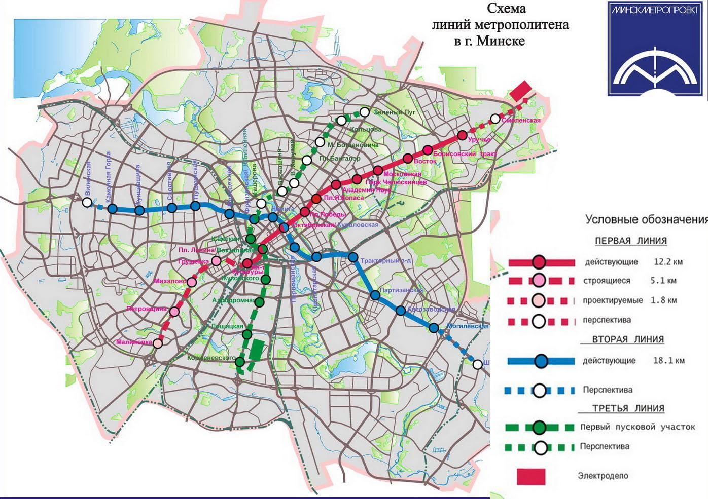metro-in-future1