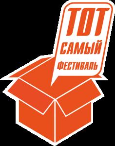 festival-logo1-236x300