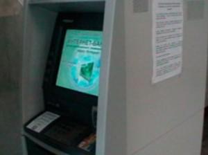 Банкомат для незрячих Минск
