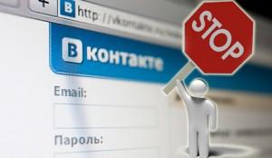 3vkontakte_630