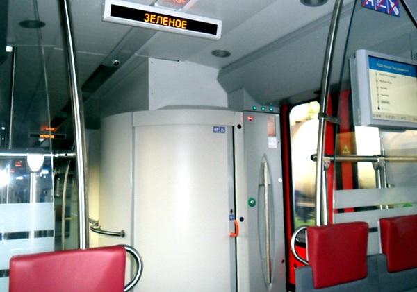 поезд 7