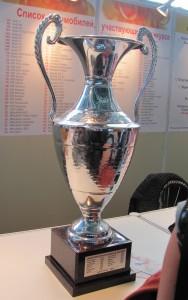 Кубок лучшему автомобилю по версии Моторшоу-2011