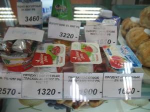 Цены в журфаковской столовой БГУ