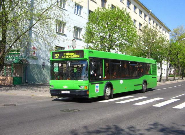 НОВОСТИ В воскресенье движение транспорта в центре города будет приостановлено