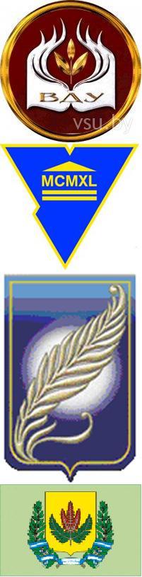 Эмблемы белорусских государственных университетов