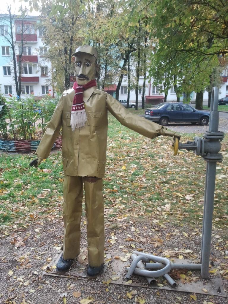 Сантехник в Минске