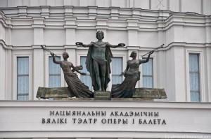 Оперный театр в Минске