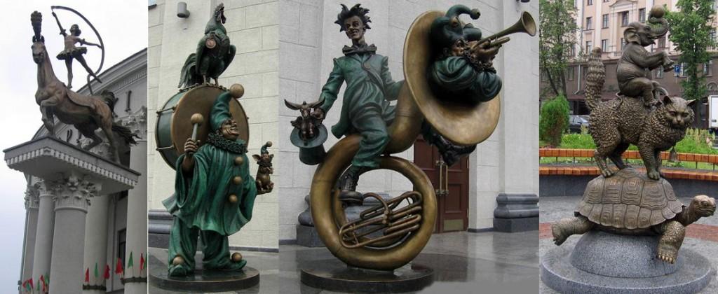 Скульптуры у Бел. Гос. Цирка