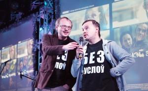 А. Курейчик и Д. Маринин
