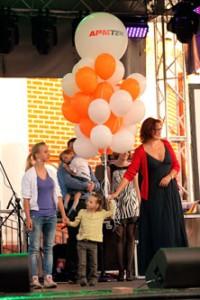 Благотворительный фестиваль Армтек
