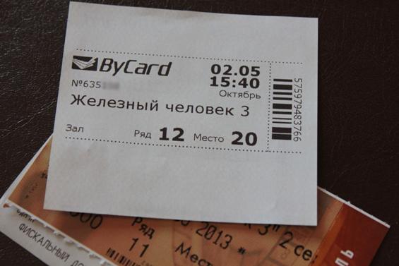 билетов в кино фото