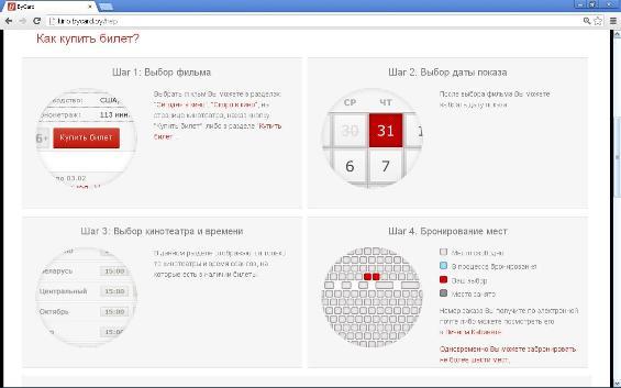 днепропетровск купить билеты концерт