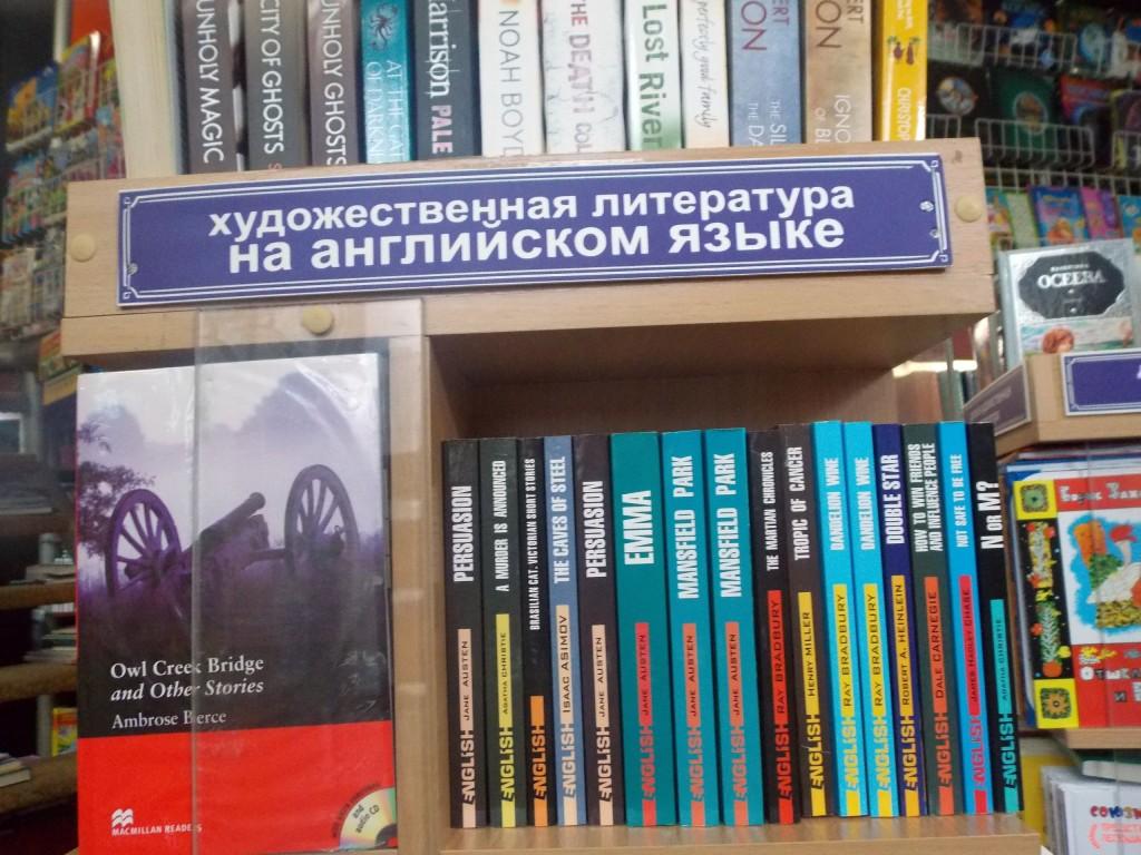 Дешевые Книги