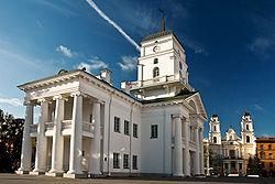 ратуша Минск, архитектура Минска, достопримечательности Минска