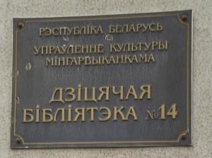 IMGP3074