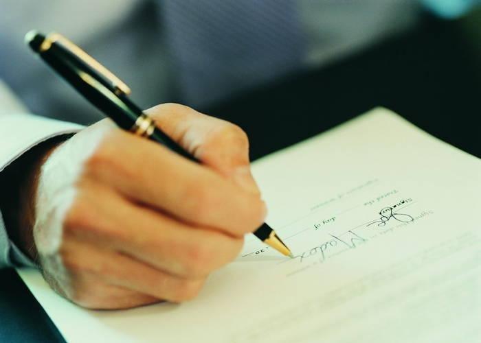 Фота з сайта www.dneprnews.info