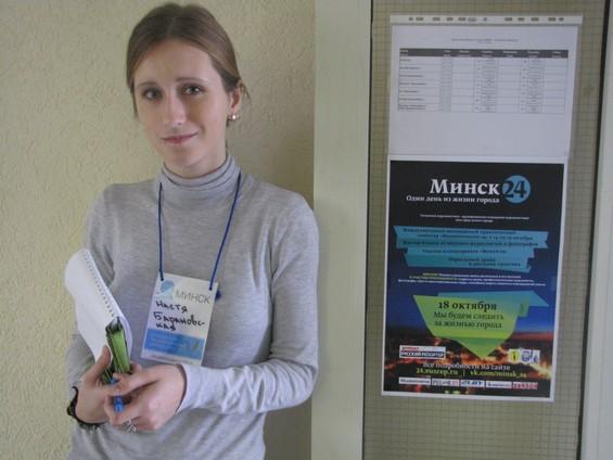 Анастасия Барановская (г.Курск)