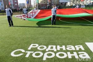 rodnaya_storona