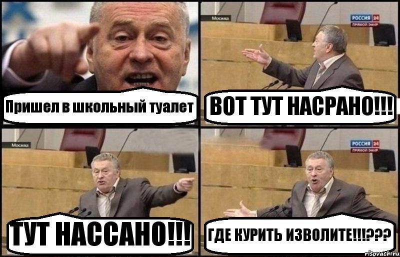 zhirinovskij_5742324_orig_