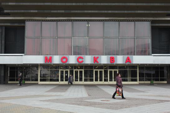 moskva_websmiby