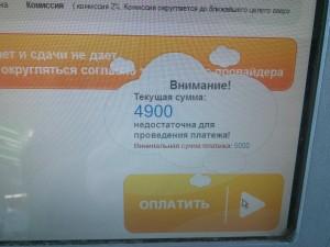 IMG_20140317_123321