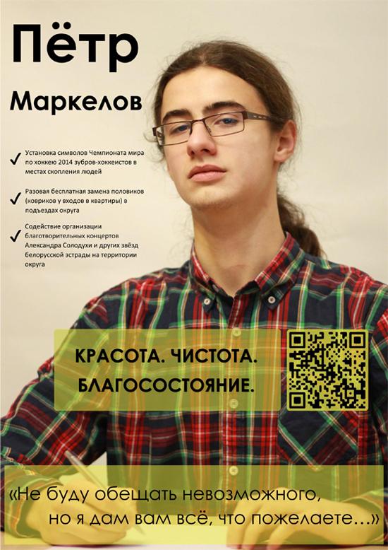 Plakaty_A3