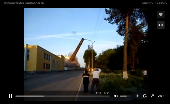 Взрыв трубы в Борисове