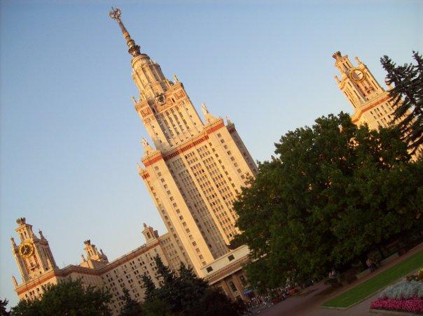 МГУ главное здание на Воробьевых горах