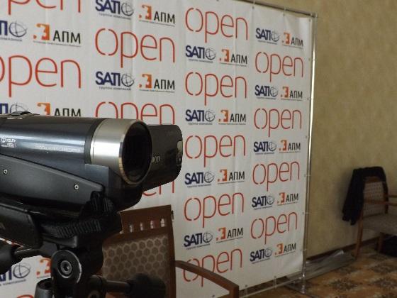 Международный фестиваль территориального брэндинга Open
