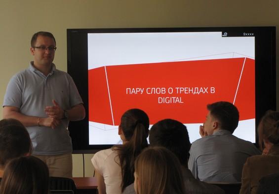 Обзор диджитал-трендов с Иваном Правдиным (ARTOX media). Итоги встречи