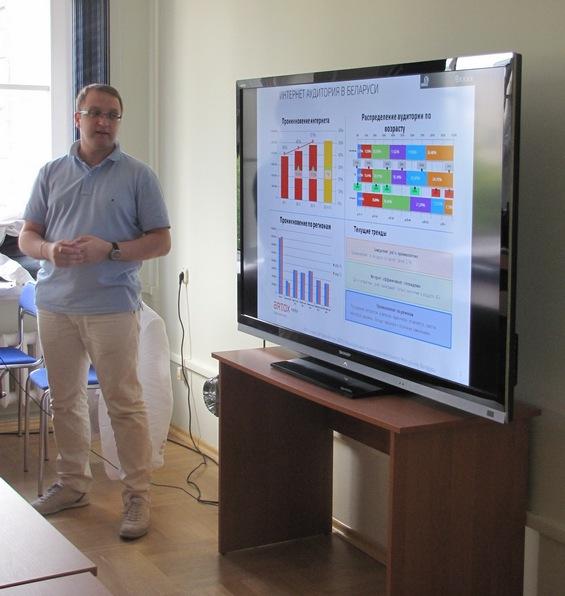 Обзор диджитал-трендов | Иван Правдин, ARTOX media