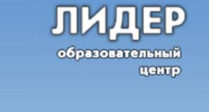 Kompyuternye_kursy_dlya_nachinayuschih_v_Rogacheve