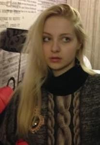 Вероника Метельская