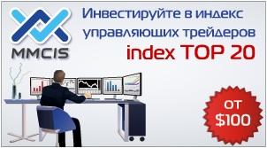 index_top_20