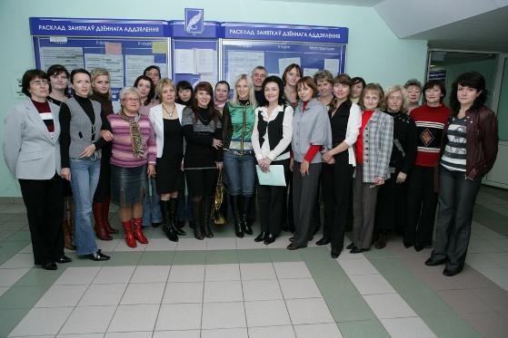 Kursy_2008_024